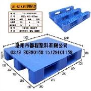 洛阳塑料托盘◆洛阳防潮垫板◆洛阳都程塑料有限公司