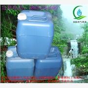供应滨醇生物醇油乳化剂-甲醇燃料添加剂-除味除积碳