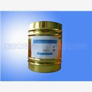供应炅盛不锈钢喷UV光油不掉的处理水