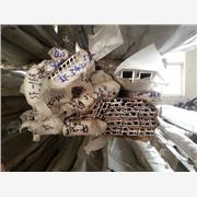 供应永恒能源62626262工业铝型材