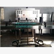 厂家直销:供应搓盖机 徐州搓盖机 自动搓盖机 全自动搓盖机