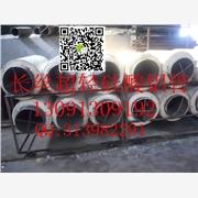 供应硅酸铝管 白色保温棉管 陶瓷棉管渣球含量低