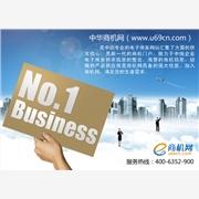 提供服务新美墙体广告孝感喷绘膜墙体广告—武汉墙体广告