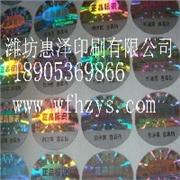 惠泽印刷供应超值的不干胶标签