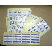 【供】潍坊机贴标签厂家 潍坊机贴标签价格 潍坊机贴标签哪家好