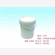 供应豪盛20L厦门塑料桶