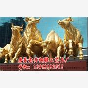 供应东升铜雕12铜孺子牛价格-铜牛厂家-铜牛铸造