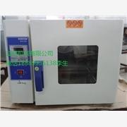 供应KH-35A食品烤箱 五谷杂粮烘