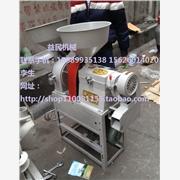 捆扎机械 产品汇 供应80型碾米机 小型碾米机 家用碾