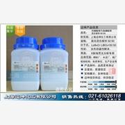 供应四硼酸锂与偏硼酸锂混合50:50