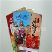 潍坊价格合理的塑料食品包装袋批售:山东塑料食品包装袋