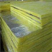 廊坊地区优质隔热保温玻璃棉板,代理隔热保温玻璃棉板