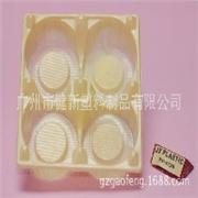 健新塑料制品公司供应性价比最高的月饼内托,热销广州市,专业的月饼内托