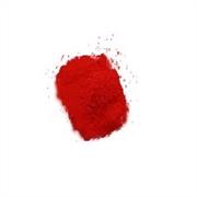 哪里有卖物超所值颜料红170——颜料红170F2RKF3RKF5RK价格超低