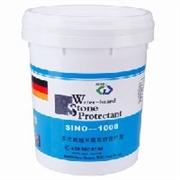 厦门品质好的德国思诺水性石材防护剂SINO-1000在哪买——石材防水剂