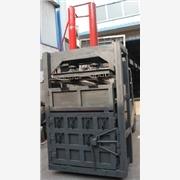 供应宏宇DB-30液压打包机