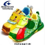 Moonstar月星童鞋为家长省钱!为孩子圆梦!