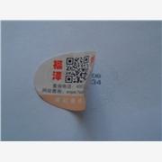 供应仁和信汇rhxh010二维码防伪标签