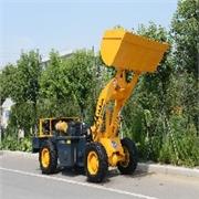 潍坊专业的井下装载机_厂家直销:煤矿装载机