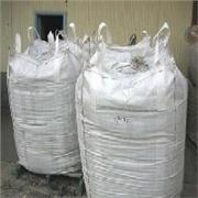 恒金塑料编织厂供应价格合理的吨包
