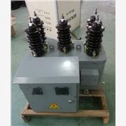 铁桶金属桶 产品汇 JLSZW-10KV整体干式铁桶计量箱专业制造商