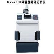 高强度紫外分析仪尽在上海驰唐电子