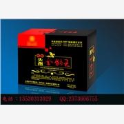 供应鸿明威000012彩盒 包装盒 纸盒 礼品盒