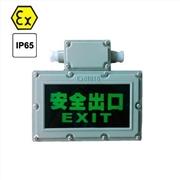 供应宝临BZD310 LED防爆指示灯BZD310 LED防爆指示灯