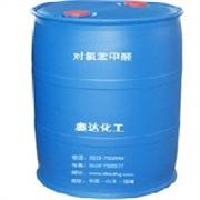 最知名的对氯苯甲醛产自淄博市,对氯苯甲醛价位
