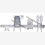 供应世鲁SLCZ-6全自动液压油称重灌装机-冷却液称重灌装机