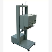 供应建材立式垂直外抽式真空包装机