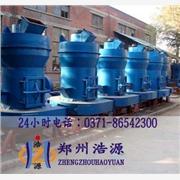 供应浩源机械1510高压磨粉机用于粉碎铝土矿加工磨粉