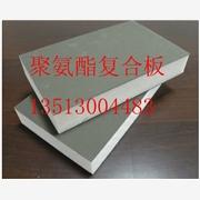 供应胜华改性聚氨酯保温板