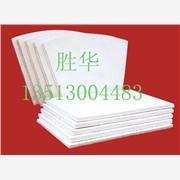供应胜华陶瓷纤维管