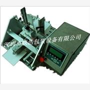 供应联浩PF-300纸盒,未成型彩盒点数机