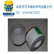 供应东莞市地区安全的导电布胶带