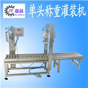 供应济南嘉益JIAY-5/50L糖浆灌装机-单头称重灌装压盖机