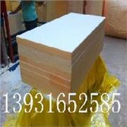 酚醛保温板供应商