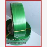 深圳供应1608 1908塑钢打包带 机用环保打包带