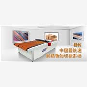 涤棉类面料 产品汇 供应爱科BK1713PVC卷材片材面料切割机刀片数控