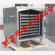供应华奥FZG蒸汽加热真空干燥箱