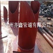 Z11热压弯头托座 齐鑫设计生产 国家标准