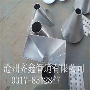 方形排水漏斗 齐鑫国家标准设计生产