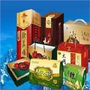 济南市优质的彩色包装盒价格