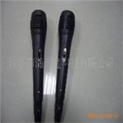 有线麦克风方案代理商_深圳市哪种有线麦克风方案好,瀚天鑫有线麦克风方案价格