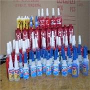 乐泰胶水中国有限公司