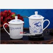 供应和天下陶瓷生产茶杯的厂家