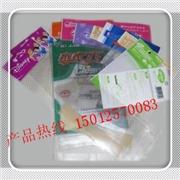 供应卡头袋、胶贴袋、R袋