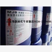 供应木之宝MZB-TS新型木材漂白剂