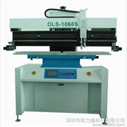 供应深圳欧力盛科技有限公司1,2米印刷机深圳LED印刷机